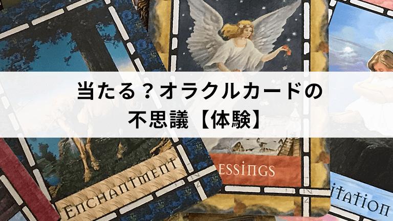 無料 エンジェル カード